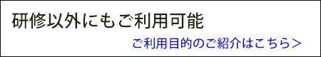 etc_link2.jpg