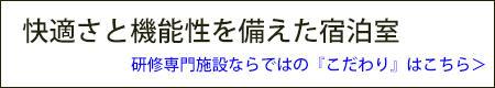 room_link.jpg