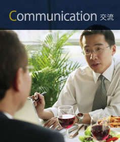 communication(交流)