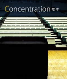 concentration(集中)